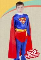 Супергерой карнавальный костюм