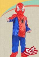 Паук карнавальный костюм
