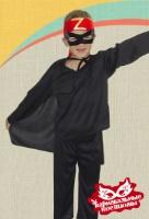 Герой карнавальный костюм