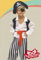 Пират карнавальный костюм