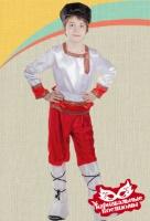Иванушка карнавальный костюм