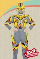 Трансформер карнавальный костюм