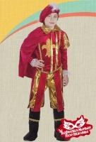 Принц карнавальный костюм