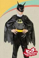 Бэтмэн карнавальный костюм