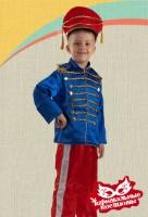 Гусар карнавальный костюм