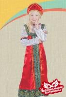 Русская красавица карнавальный костюм