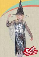 Ведьма  карнавальный костюм
