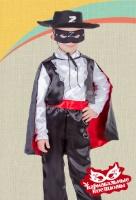 Зорро карнавальный костюм