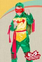 Черепашка-ниндзя  карнавальный костюм