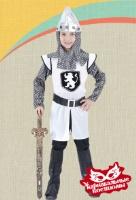 Рыцарь карнавальный костюм