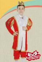 Король бархат карнавальный костюм