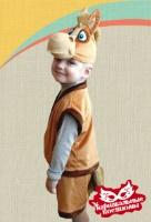 Конь плюш карнавальный костюм