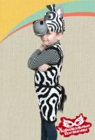 Зебра плюш  карнавальный костюм
