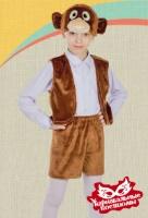 Обезьянка мальчик плюш карнавальный костюм