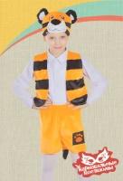 Тигрёнок плюш карнавальный костюм