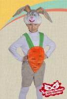 Кролик плюш карнавальный костюм