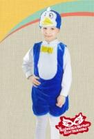 Пингвин плюш карнавальный костюм