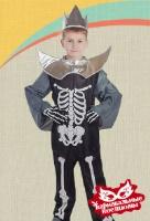 Кащей Бессмертный карнавальный костюм