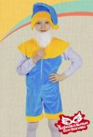 Гном с бородой плюш карнавальный костюм