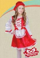 Красная шапочка карнавальный костюм