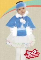 Зимушка карнавальный костюм плюш