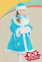 Снегурочка детская карнавальный костюм