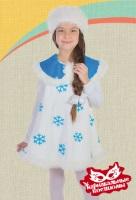 Снежинка плюш  карнавальный костюм