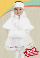 Метелица карнавальный костюм плюш