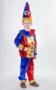 Клоун карнавальный костюм