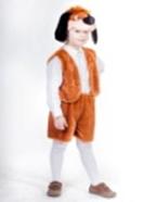 Пёсик плюш карнавальный костюм с вышивкой