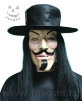 Маска Гай Фокс (Анонимус)