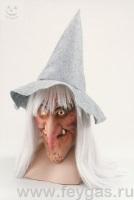 Маска латексная Ведьма в серой шляпе