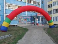 Арка 8 м (аренда)