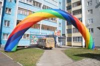 Арка радуга 15м (аренда)