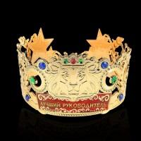 """Корона лучший из лучших """"Лучший руководитель"""""""