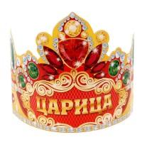 Корона  картон Царица