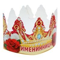 Корона  картонИменинница