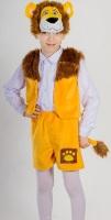 Львенок текстиль карнавальный костюм