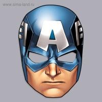 """Маска картон """"Капитан Америка"""""""