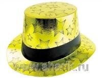 Шляпа Звезды золотая фольга