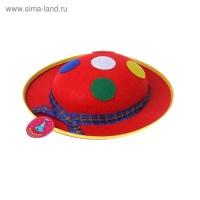 Шляпа Котелок красная в разноцветный горох